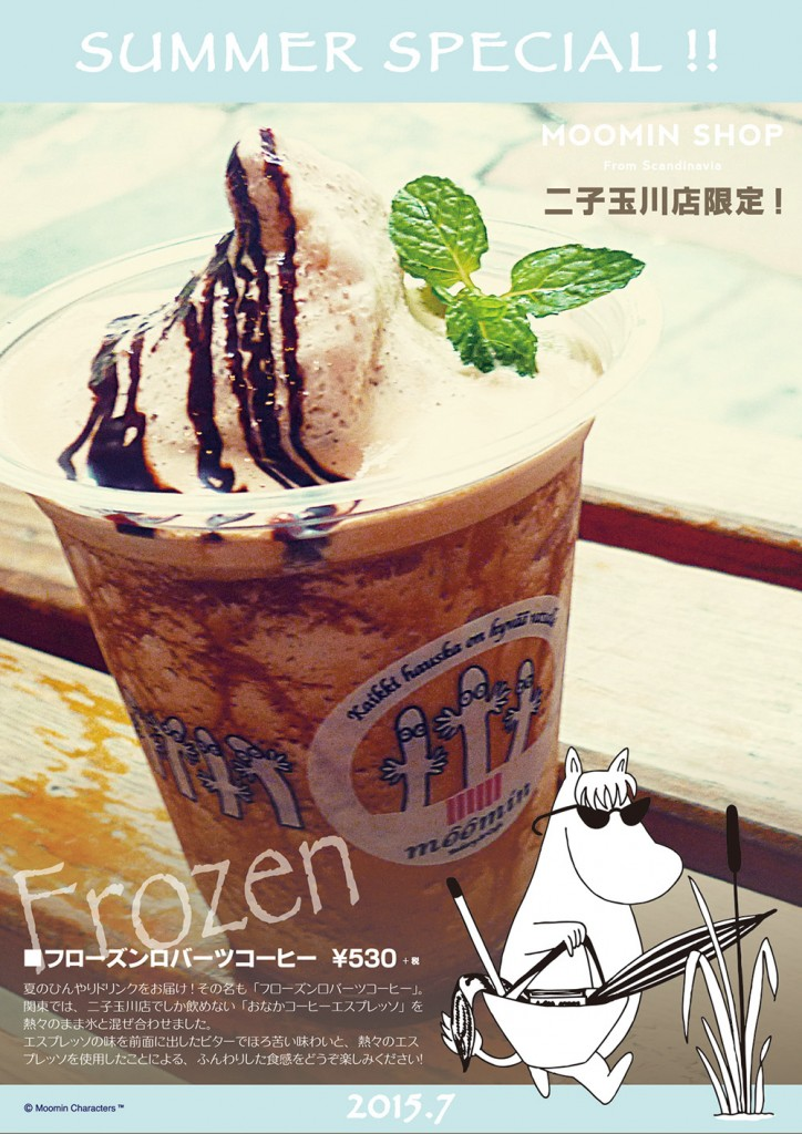 Summerspecial_A4_ol-01