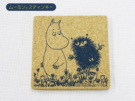 moomin_named