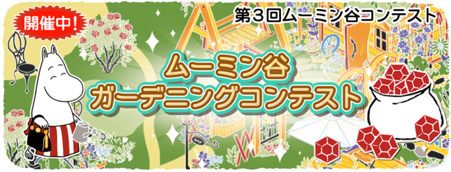 poppin_event_banner_06
