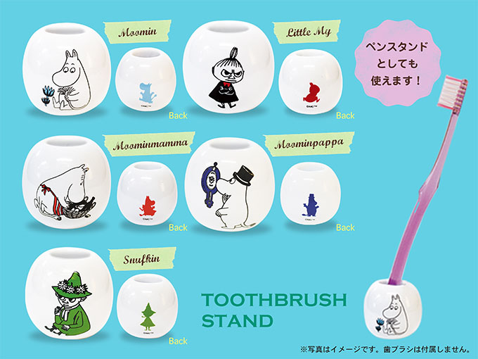 toothbrush_stand